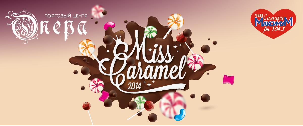 caramel_top