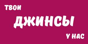 tjun_logo-01