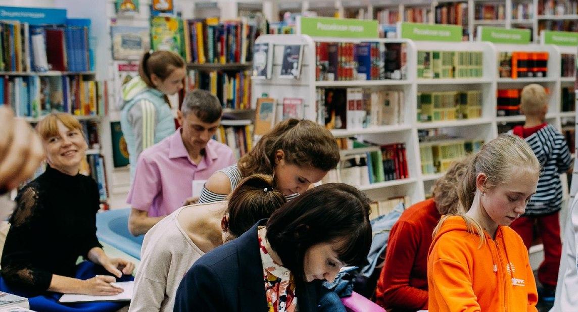 Мастер-класс «Small Talk: Беседа о книгах»