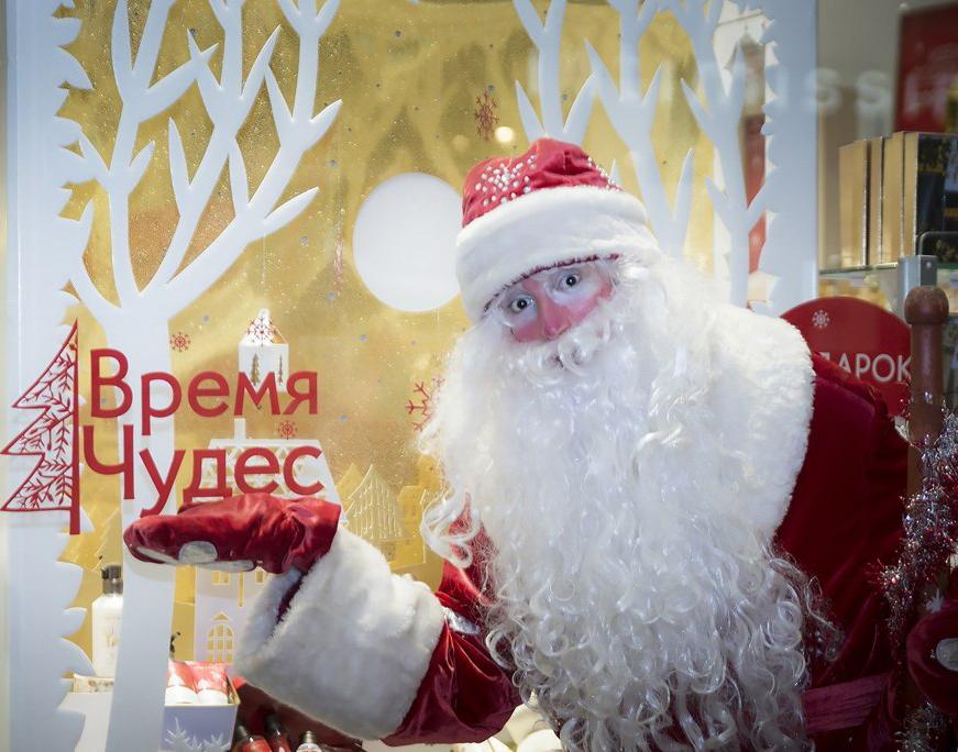 Сказочный Новый Год! Дед Мороз дарит подарки в ТЦ ОПЕРА