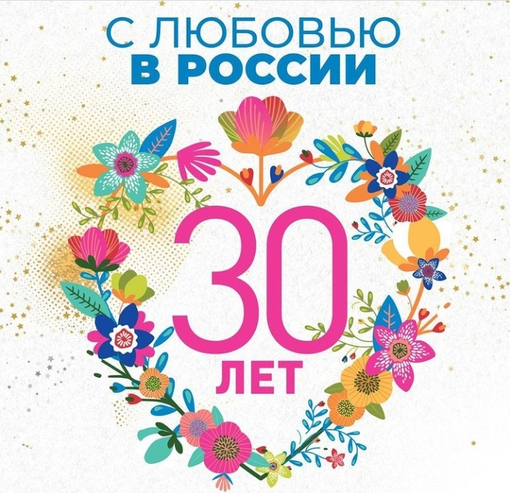 ЮБИЛЕЙ МАРКИ ИВ РОШЕ В РОССИИ! 🎉